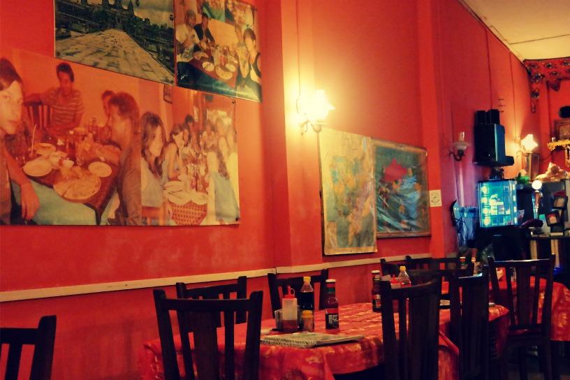 Cambodia Happy Pizza