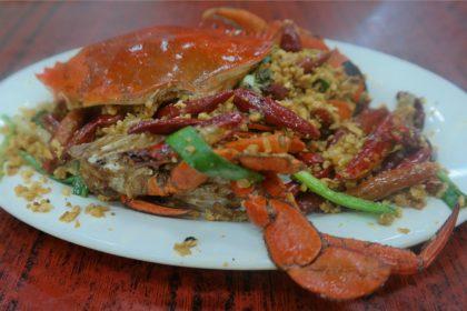 Spicy Crab Hong Kong Dim Sum