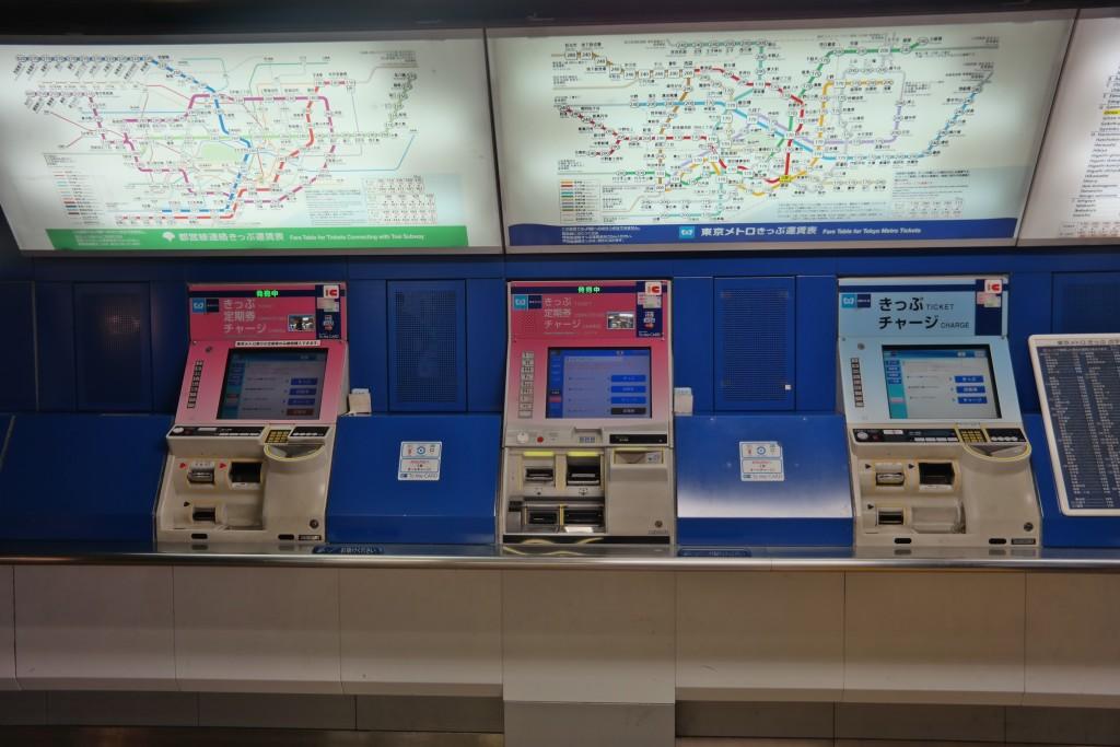 Tokyo Train Station Machine