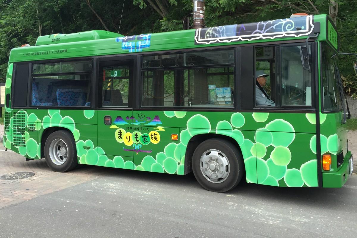 Marimo Bus Japan