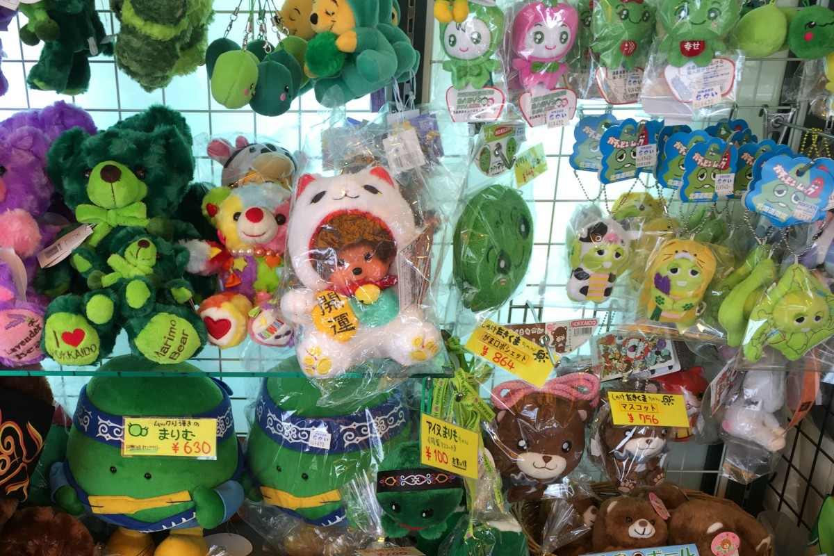 Marimo Toys Japan