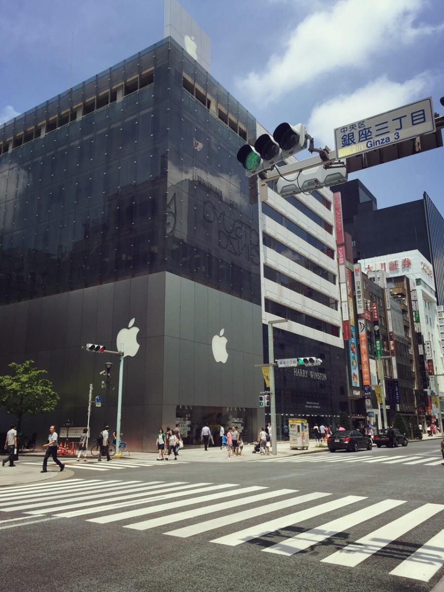 Ginza Apple Store Tokyo