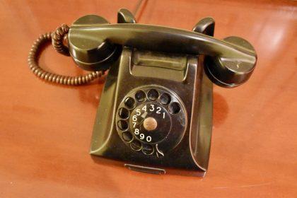 Yogyakarta Old Phone