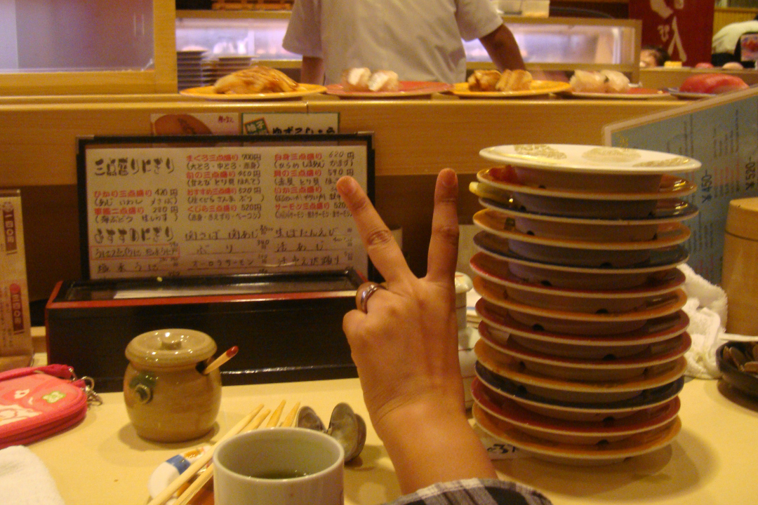 first day in Japan sushi