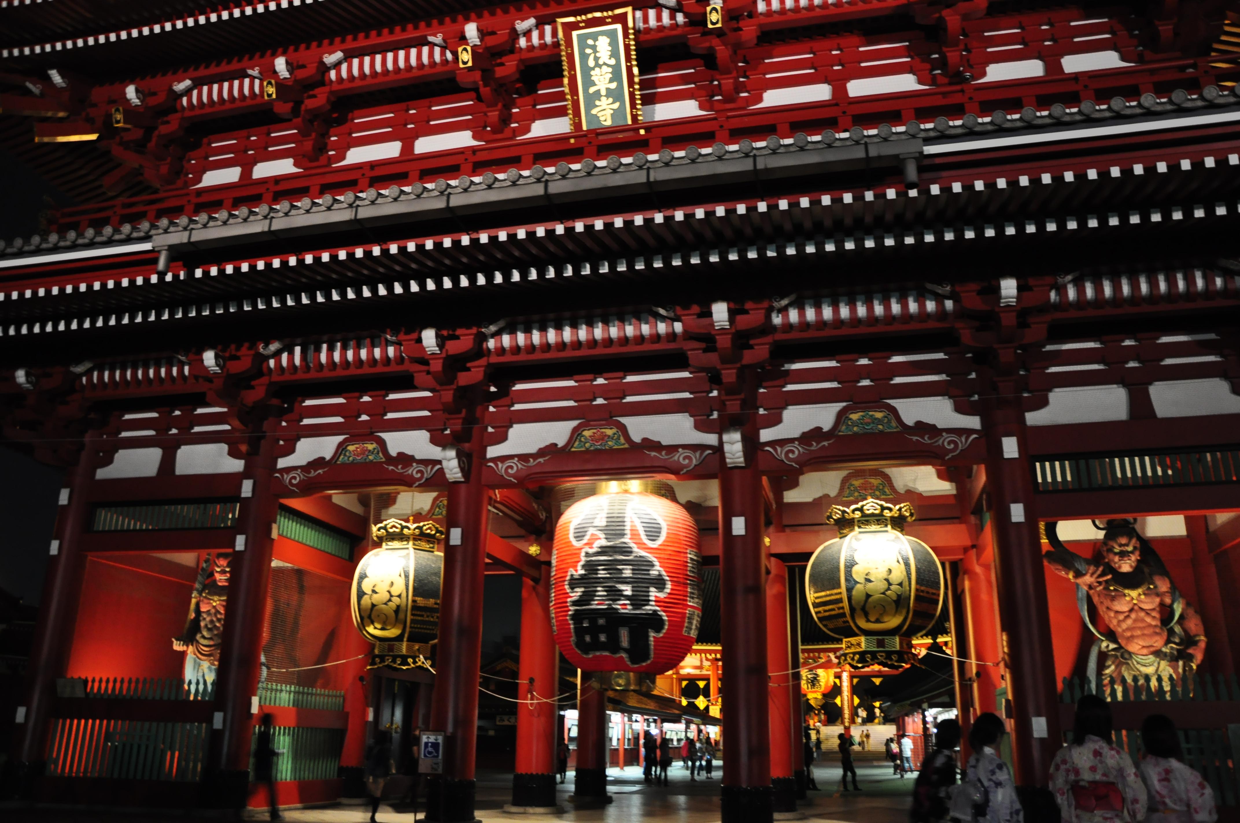 first day in Japan Sensoji temple