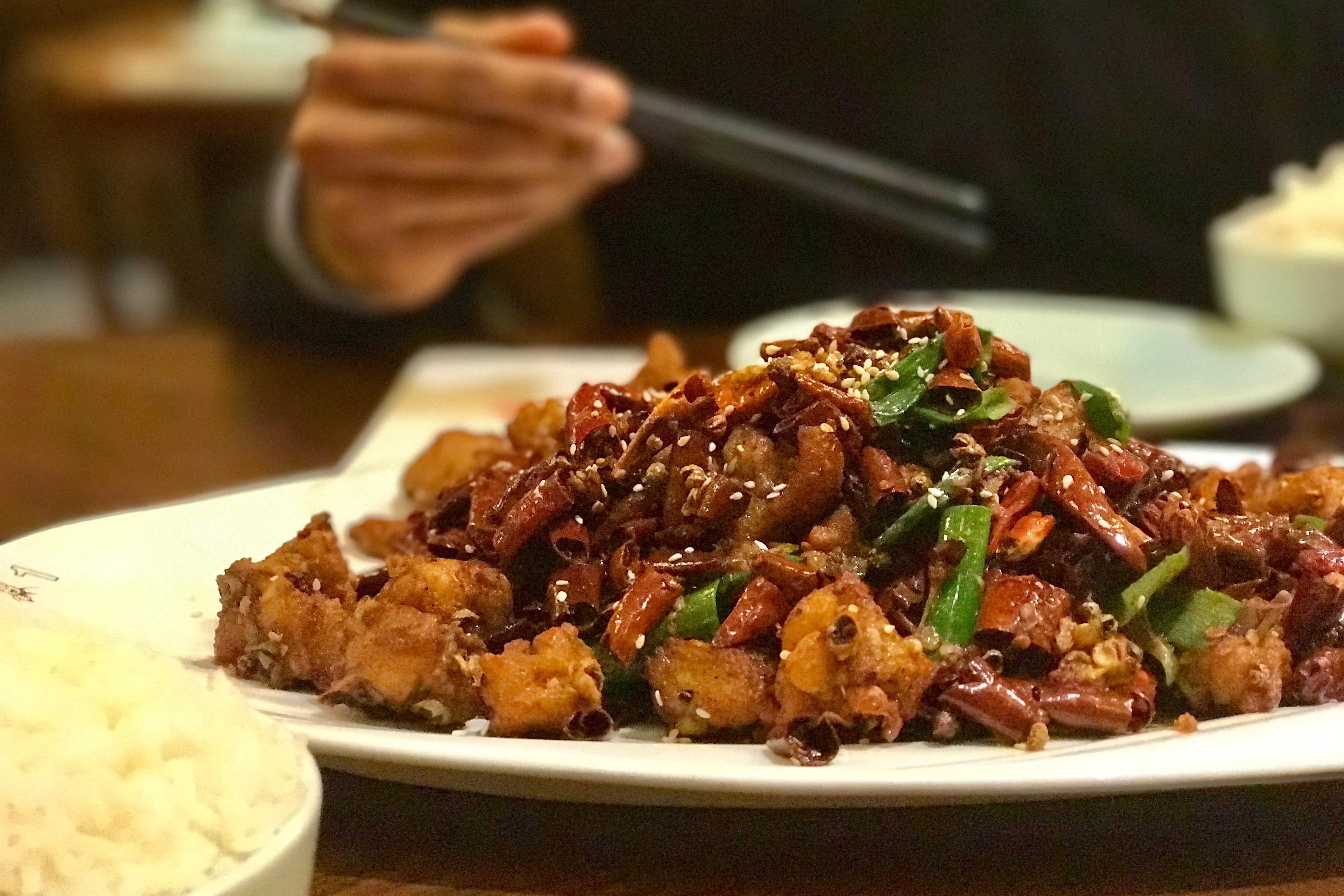 Dainty Sechuan Chicken