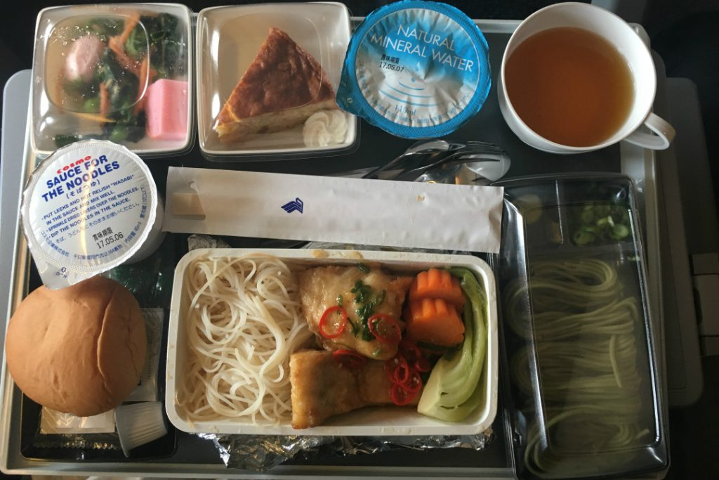 Airline Dining Melbourne